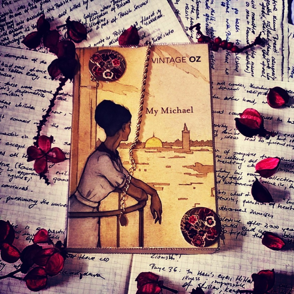 My Michael by Amos Oz
